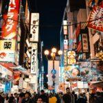 大阪で当たると評判の占い店を調査 おすすめの大阪の占い師をチェック